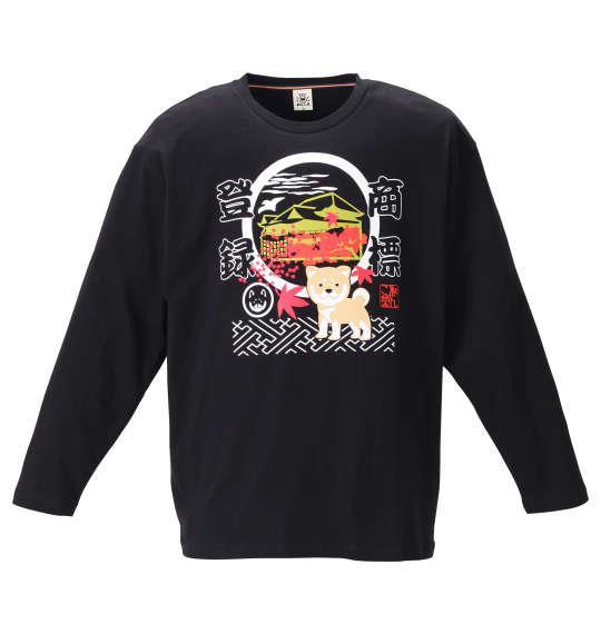 大きいサイズ メンズ 黒柴印和んこ堂 天竺 長袖 Tシャツ ブラック 1258-0380-1 3L 4L 5L 6L 8L