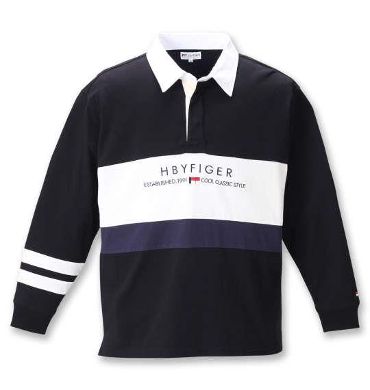 大きいサイズ メンズ H by FIGER 切替 長袖 ラガーシャツ ブラック × ホワイト 1268-0330-2 3L 4L 5L 6L 8L