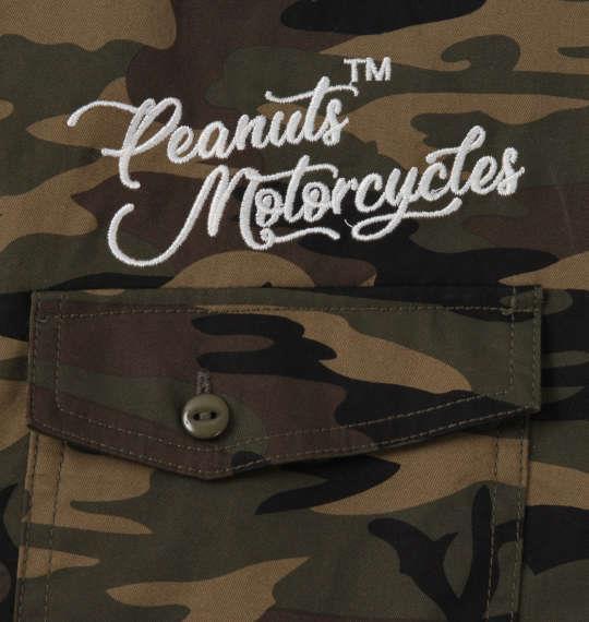 大きいサイズ メンズ FLAGSTAFF × PEANUTS カモフラ 長袖 シャツ カモフラ柄 1277-0300-1 3L 4L 5L 6L
