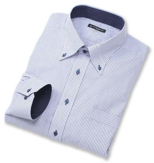 大きいサイズ メンズ HIROKO KOSHINO HOMME マイター B.D 長袖 シャツ ホワイト × ネイビー 1277-0313-1 4L 5L 6L 7L 8L 9L