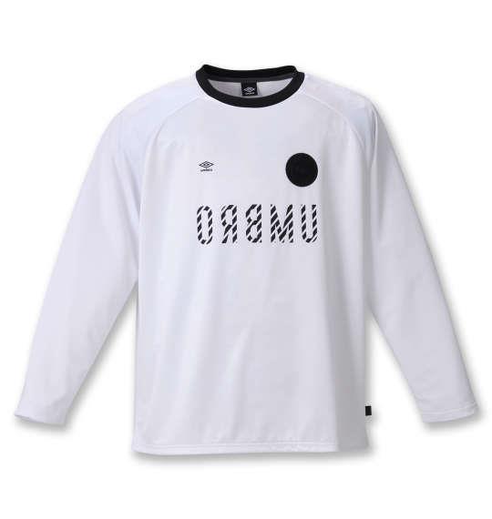 大きいサイズ メンズ UMBRO URA シャドー ツイル 長袖 プラクティス Tシャツ ホワイト 1278-0350-1 2L 3L 4L 5L 6L