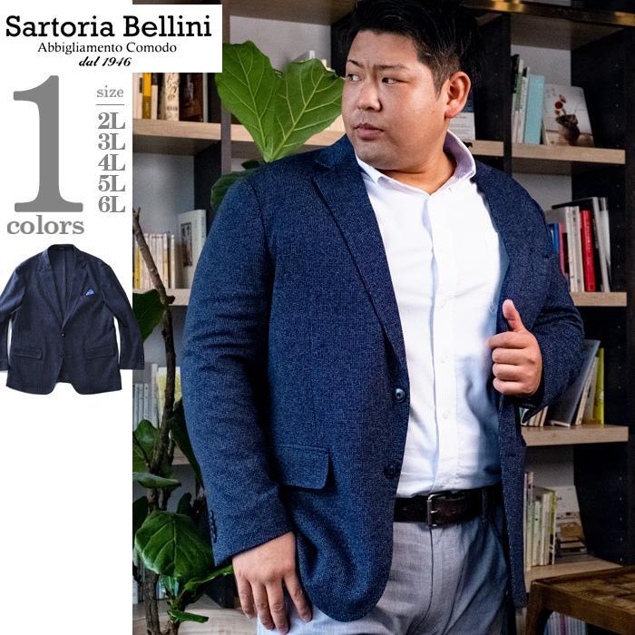 大きいサイズ メンズ SARTORIA BELLINI ニット ストレッチ ジャケット azjw3420-s10