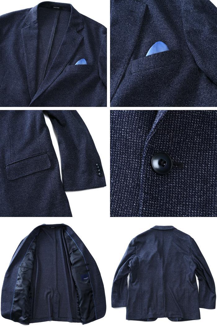 大きいサイズ メンズ SARTORIA BELLINI ニット ストレッチ ジャケット 秋冬新作 azjw3420-s10