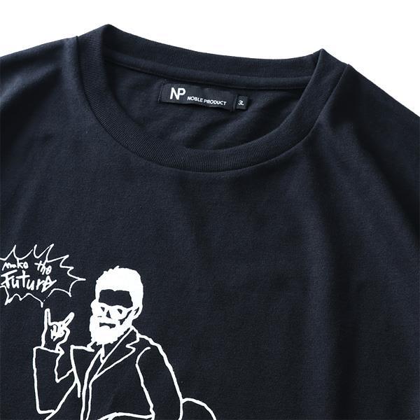 【冬最終】【pd0106】大きいサイズ メンズ NOBLE PRODUCT ノーブルプロダクツ 下手絵 プリント ロング Tシャツ 秋冬新作 ap93231g