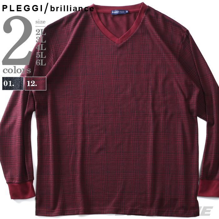 大きいサイズ メンズ PLEGGI プレッジ 千鳥柄 ジャガード Vネック ロング Tシャツ 秋冬新作 60-70441-2