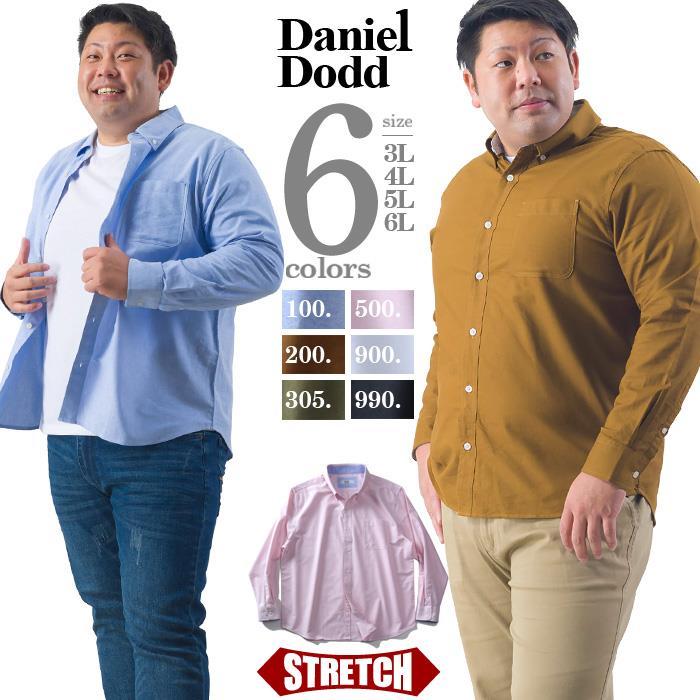 シャツ割 大きいサイズ メンズ DANIEL DODD 長袖 ストレッチ オックスフォード ボタンダウン シャツ 285-200407