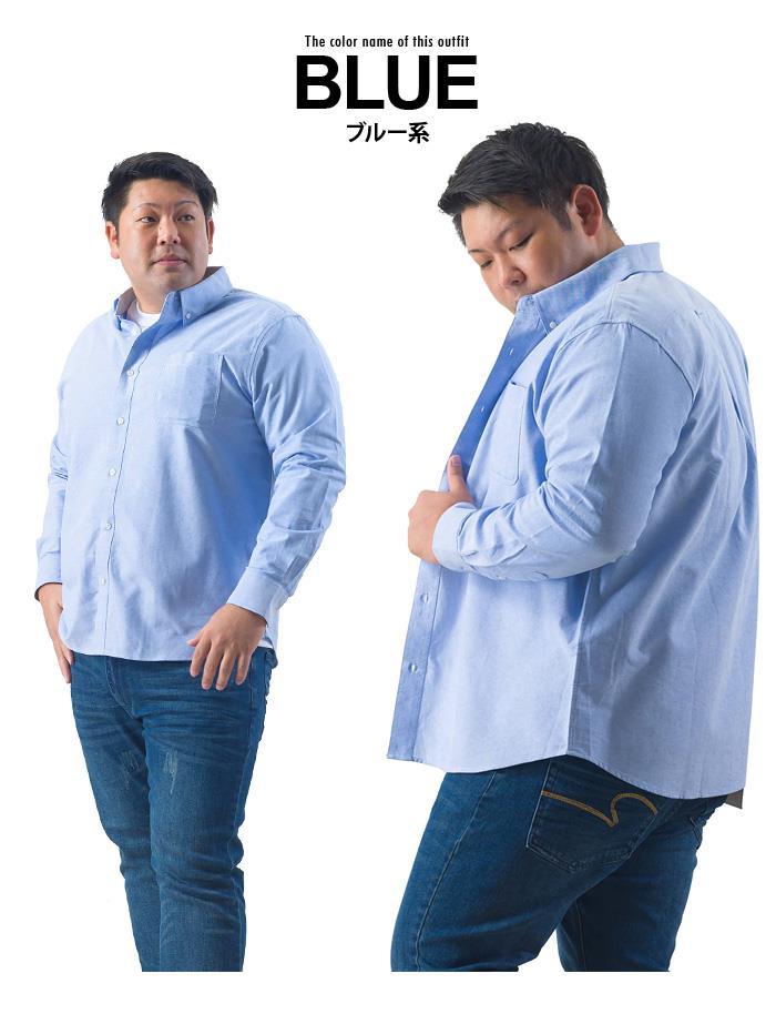 シャツ割 大きいサイズ メンズ DANIEL DODD 長袖 ストレッチ オックスフォード ボタンダウン シャツ 秋冬新作 285-200407