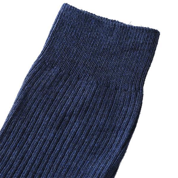 大きいサイズ メンズ DANIEL DODD 抗菌防臭 無地 クルー ソックス 靴下 秋冬新作 azsk-20500