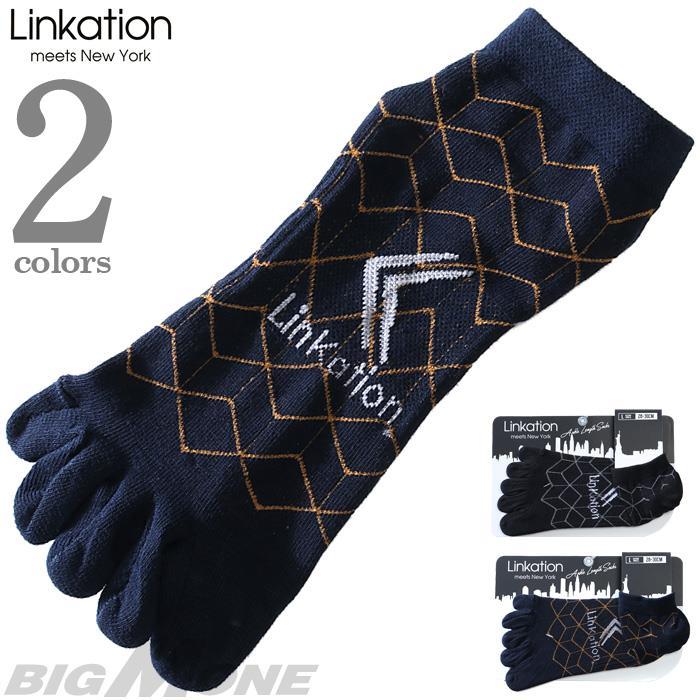 大きいサイズ メンズ LINKATION 5本指 アンクル ソックス 靴下 アスレジャー スポーツウェア lnk-5102