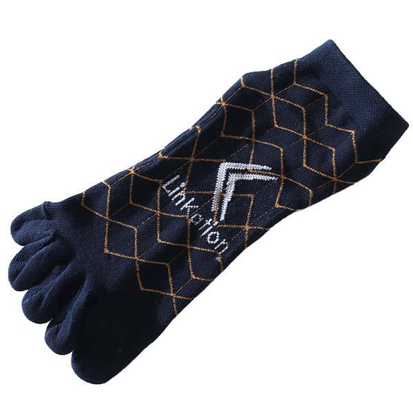 大きいサイズ メンズ LINKATION 5本指 アンクル ソックス 靴下 アスレジャー スポーツウェア 秋冬新作 lnk-5102