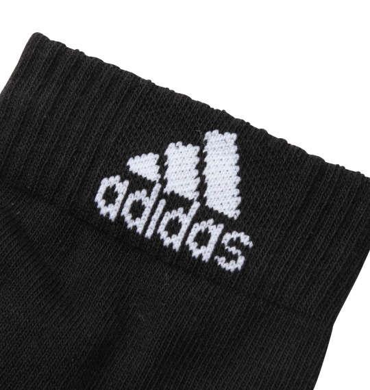 大きいサイズ メンズ adidas CUSH 3P アンクル ソックス 3色ミックス 1270-0300-1 2XL XL