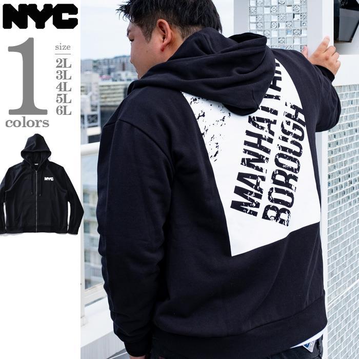 大きいサイズ メンズ NYC プリント フルジップ パーカー 秋冬新作 azsw-200404