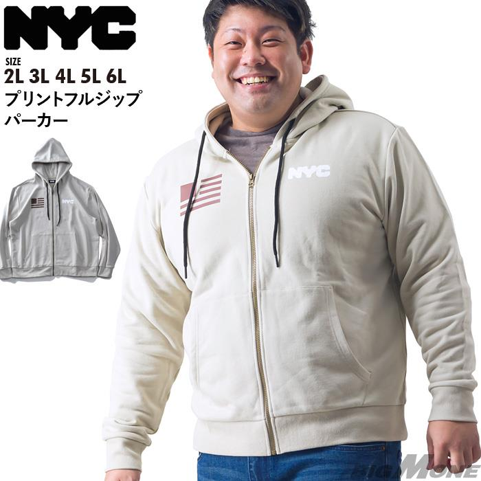 大きいサイズ メンズ NYC プリント フルジップ パーカー 秋冬新作 azsw-200405