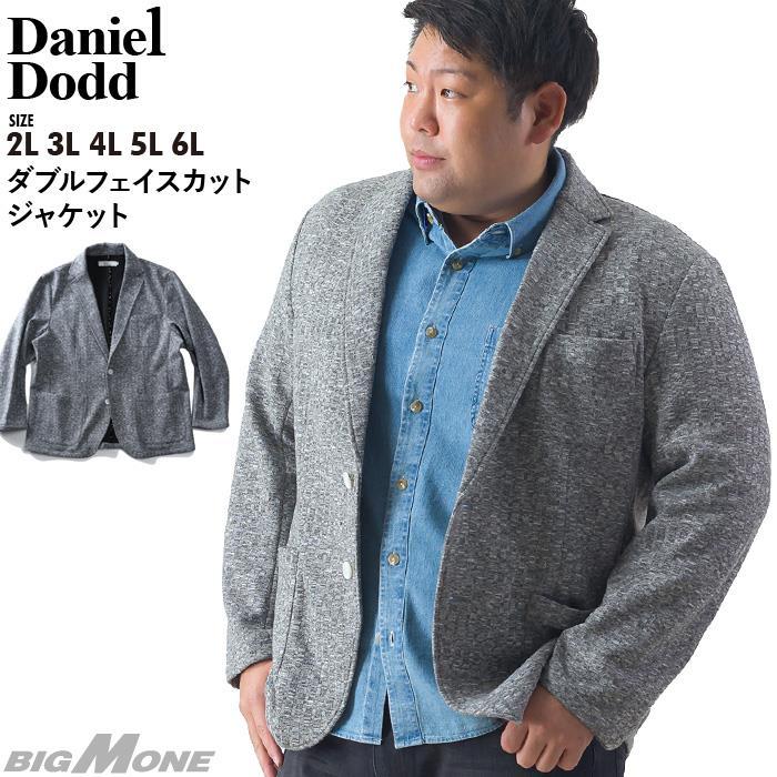 大きいサイズ メンズ DANIEL DODD ダブルフェイス カット ジャケット azcj-200407