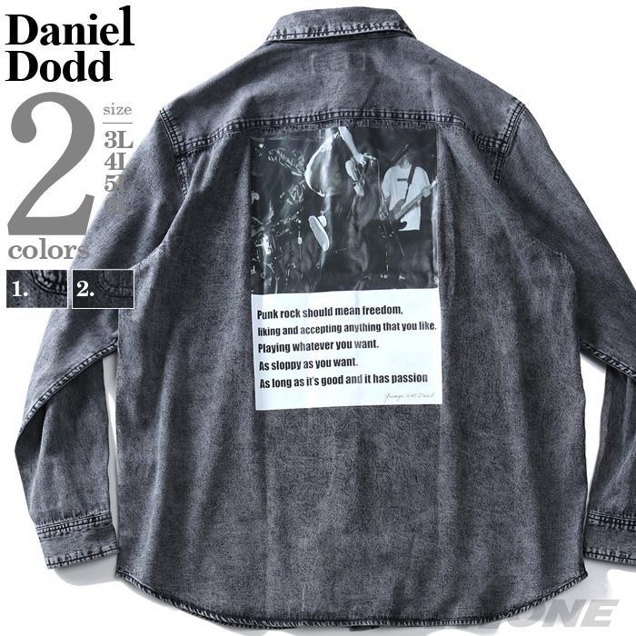 大きいサイズ メンズ DANIEL DODD 長袖 デニム バックプリント レギュラー シャツ 916-200416
