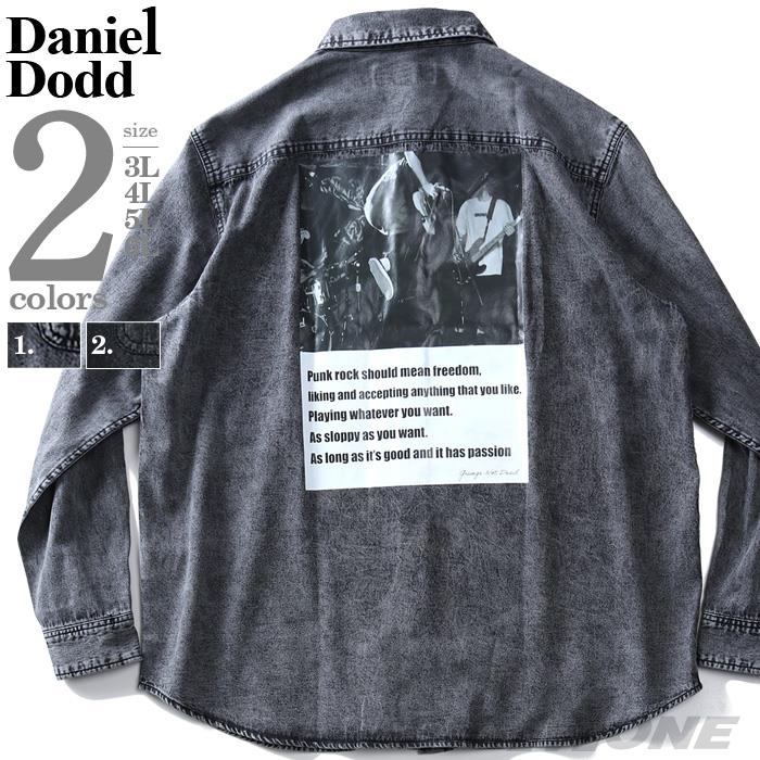 【outlet】【ss0903】【aki-shi】大きいサイズ メンズ DANIEL DODD 長袖 デニム バックプリント レギュラー シャツ 916-200416