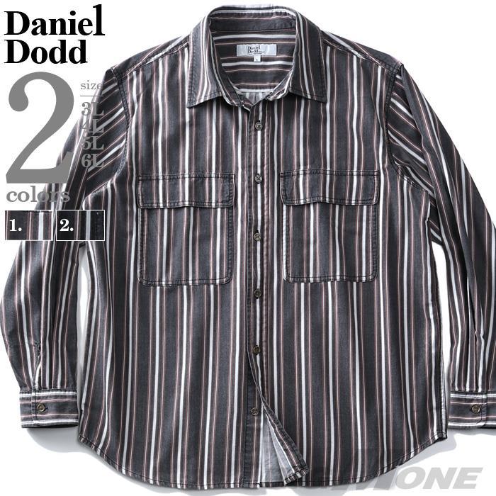大きいサイズ メンズ DANIEL DODD 長袖 デニム ストライプ ビッグポケット レギュラー シャツ 916-200422