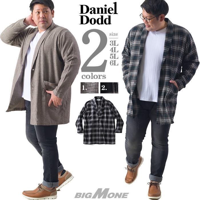 【冬最終】【pd0106】大きいサイズ メンズ DANIEL DODD 長袖 フランネル チェック コーディガン 916-200418
