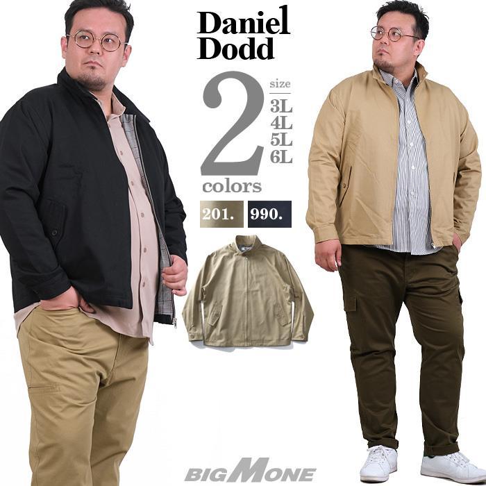 【冬最終】【pd0106】大きいサイズ メンズ DANIEL DODD 撥水加工 スウィングトップ ジャケット 916-b200401