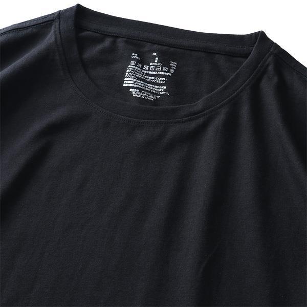 クール3点セット割 大きいサイズ メンズ DANIEL DODD オーガニックコットン クルーネック 半袖 肌着 下着 消臭抗菌 azu-2000