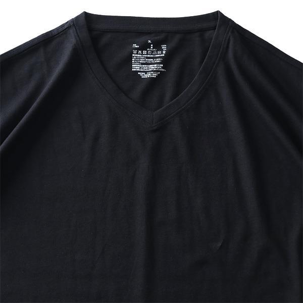 クール3点セット割 大きいサイズ メンズ DANIEL DODD オーガニックコットン Vネック 半袖 肌着 下着 消臭抗菌 azu-2001