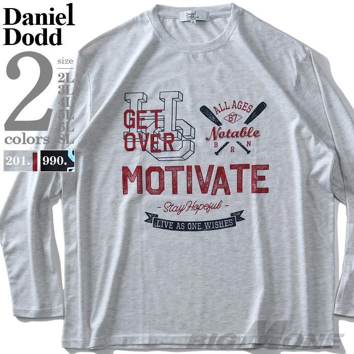 大きいサイズ メンズ DANIEL DODD プリント ロング Tシャツ MOTIVATE 936-t200412
