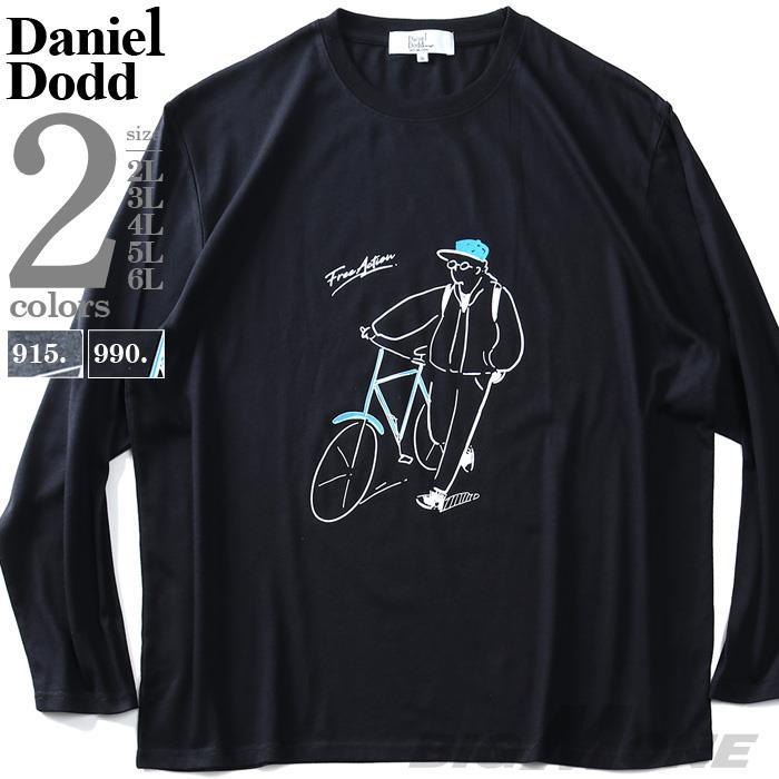 大きいサイズ メンズ DANIEL DODD プリント ロング Tシャツ Free Action 936-t200413