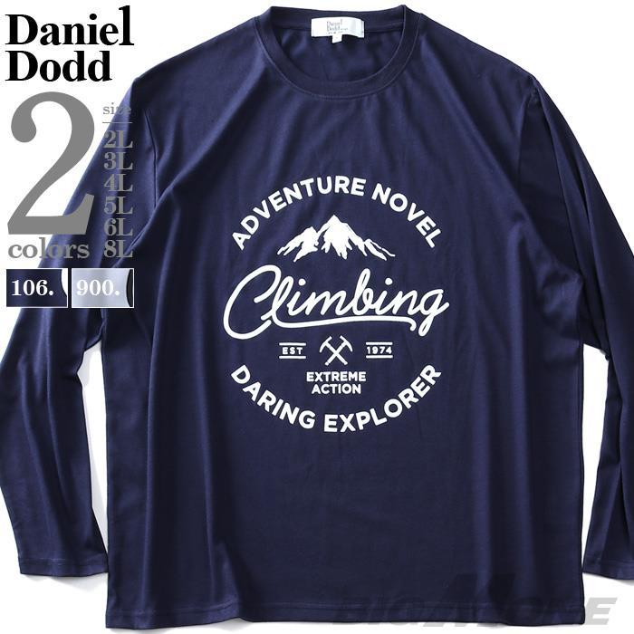 大きいサイズ メンズ DANIEL DODD プリント ロング Tシャツ CLIMBING 936-t200414