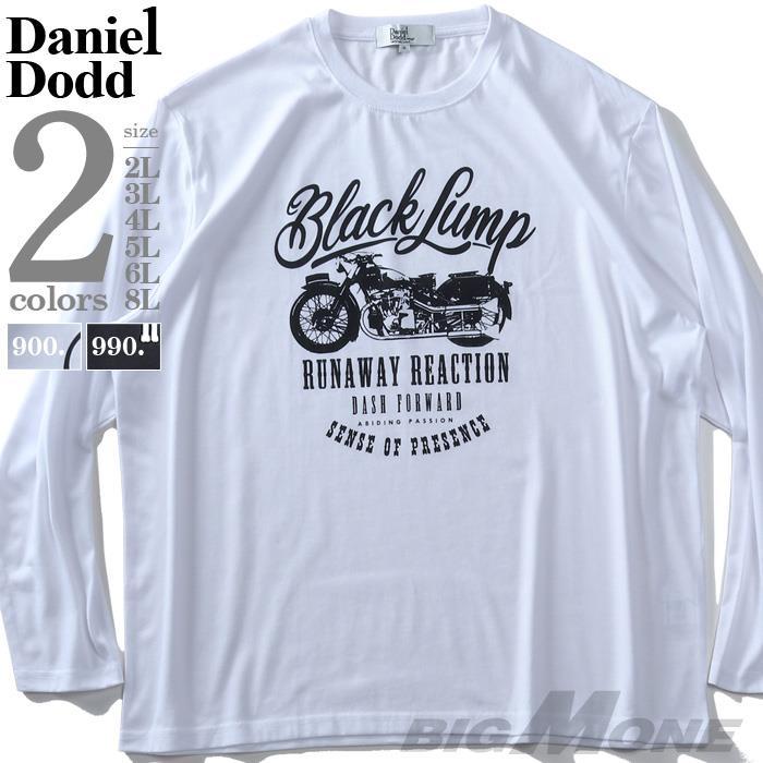 大きいサイズ メンズ DANIEL DODD プリント ロング Tシャツ BLACK LUMP 936-t200415