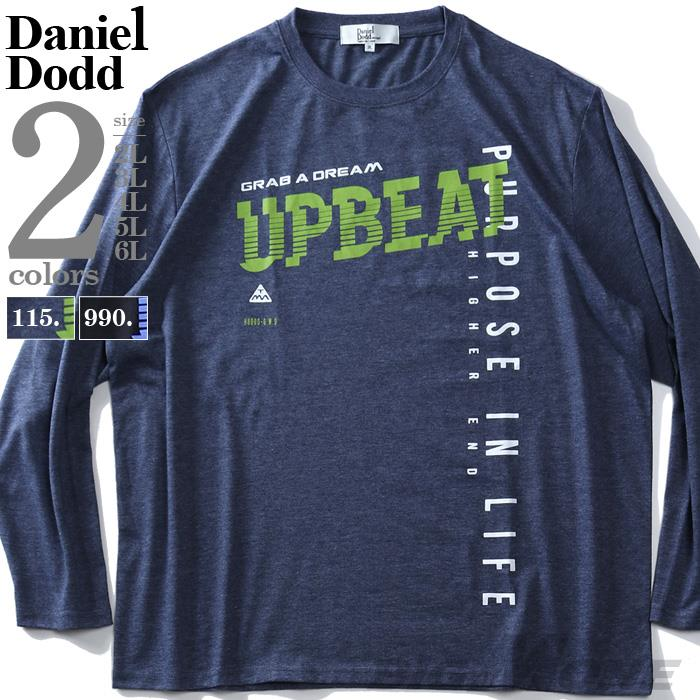 大きいサイズ メンズ DANIEL DODD プリント ロング Tシャツ UPBEAT 936-t200416