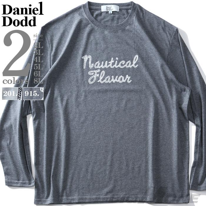 大きいサイズ メンズ DANIEL DODD プリント ロング Tシャツ Nautical Flavor 936-t200417