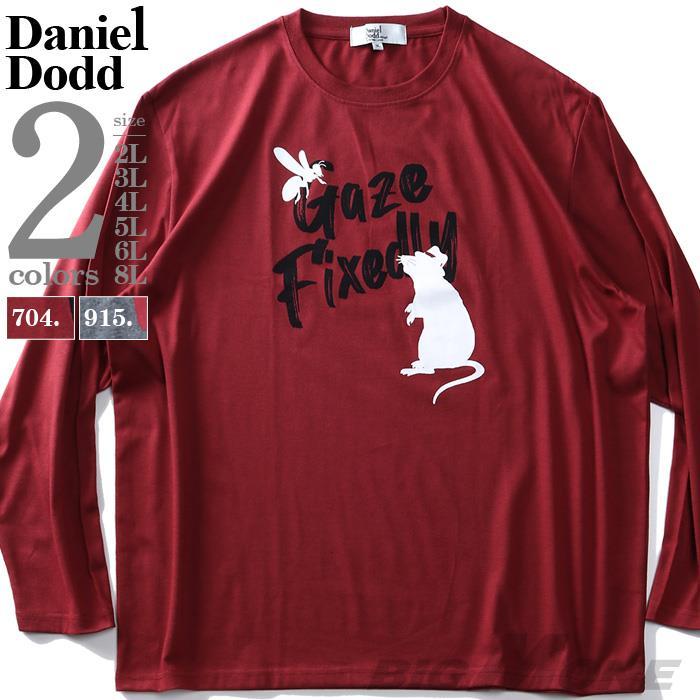 大きいサイズ メンズ DANIEL DODD プリント ロング Tシャツ GAZE FIXEDLY 936-t200418