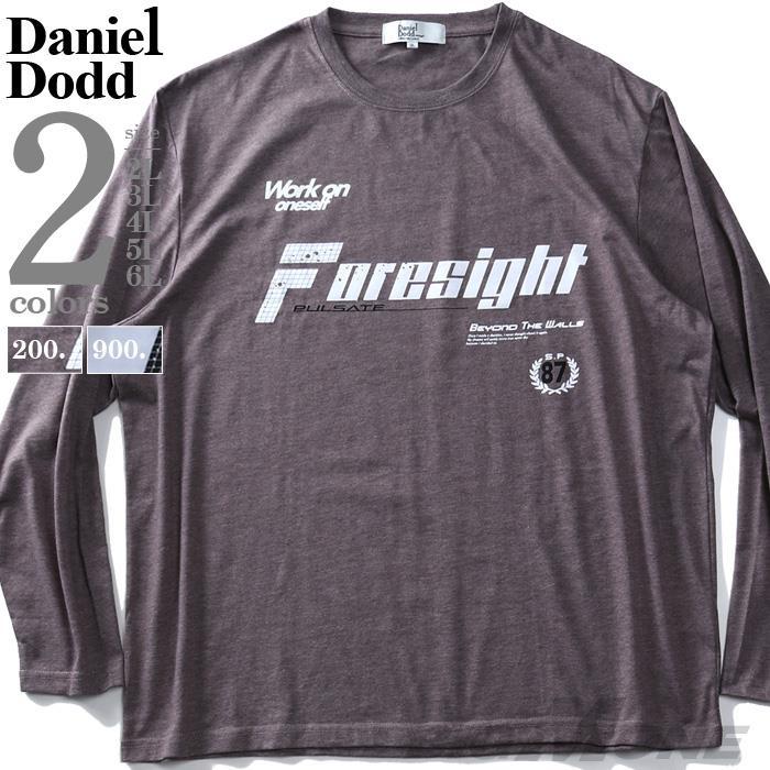 大きいサイズ メンズ DANIEL DODD プリント ロング Tシャツ FORESIGHT 936-t200419