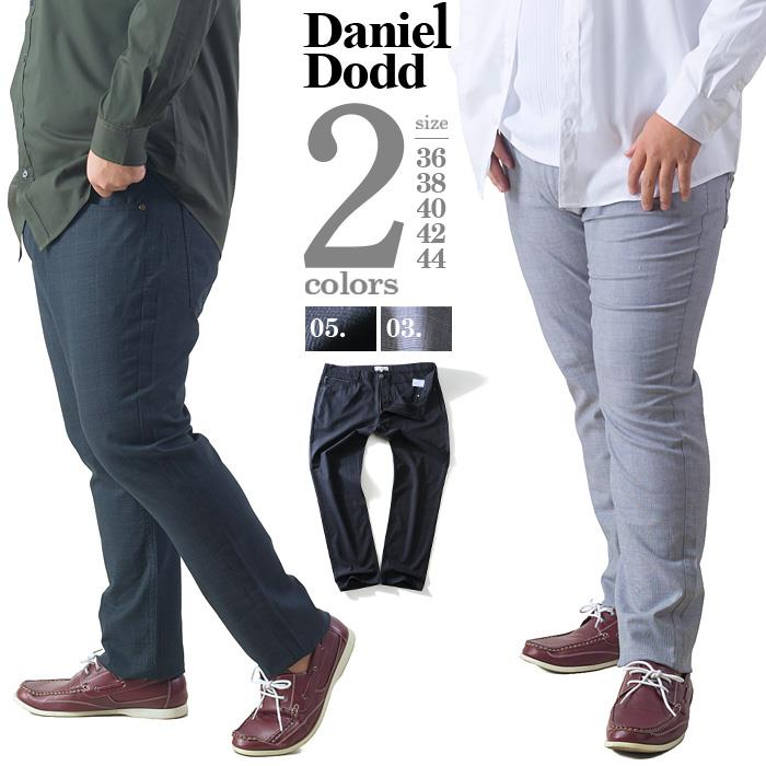 大きいサイズ メンズ DANIEL DODD グレンチェック 5ポケット スリム パンツ 651-d209002