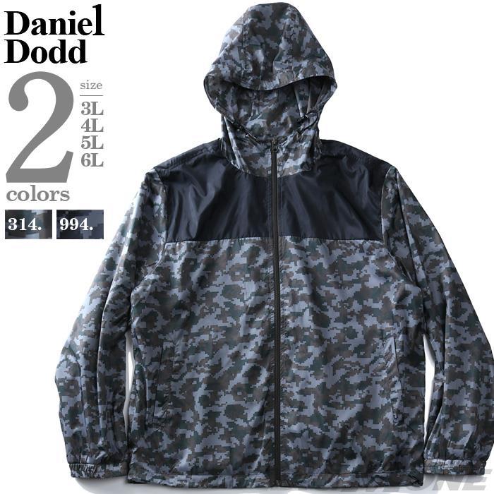 大きいサイズ メンズ DANIEL DODD 切替 裏トリコット 迷彩柄 ブルゾン 秋冬新作 936-b200402