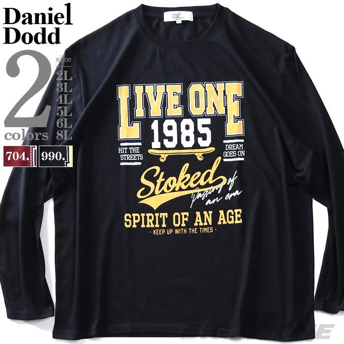 【冬最終】大きいサイズ メンズ DANIEL DODD プリント ロング Tシャツ LIVE ONE 936-t200421