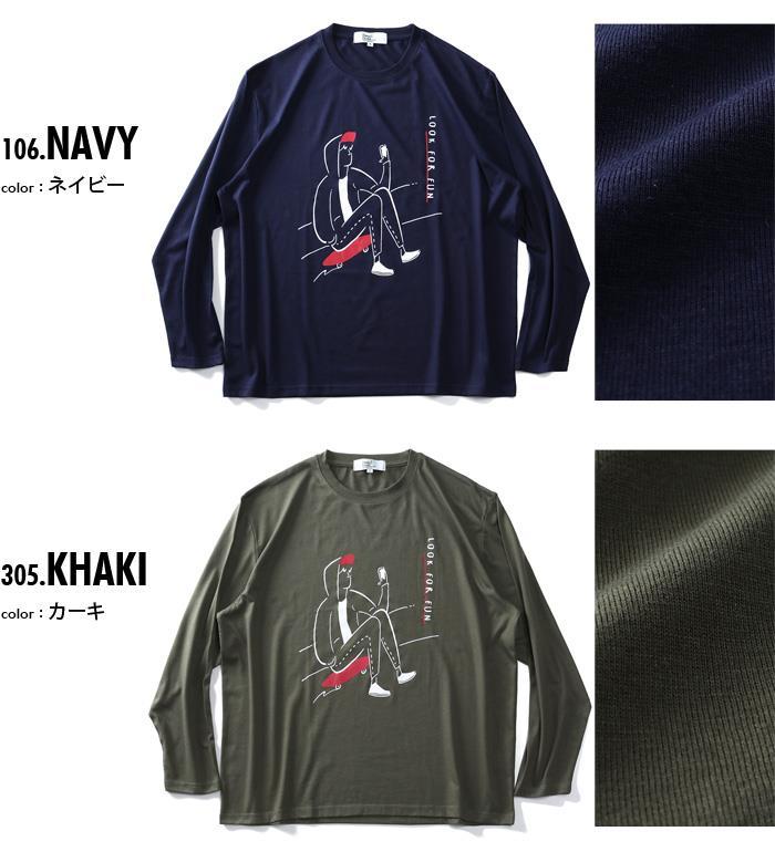 【outlet】大きいサイズ メンズ DANIEL DODD プリント ロング Tシャツ LOOK FOR FUN 936-t200422