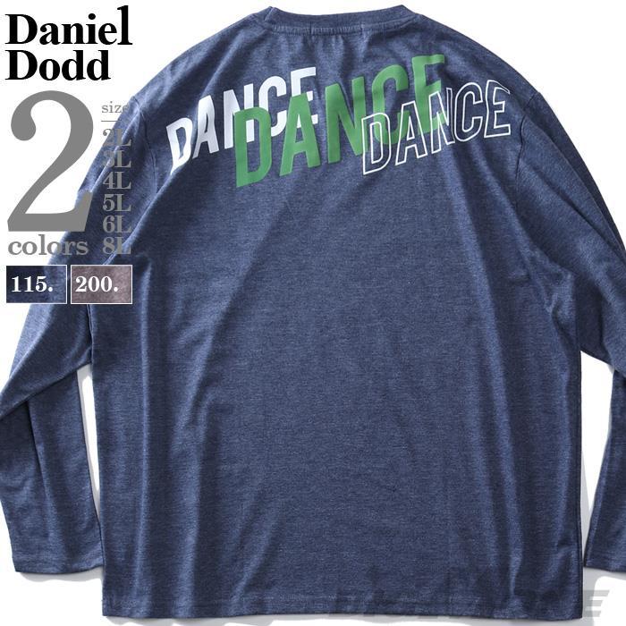 【冬最終】大きいサイズ メンズ DANIEL DODD プリント ロング Tシャツ DANCE 936-t200423