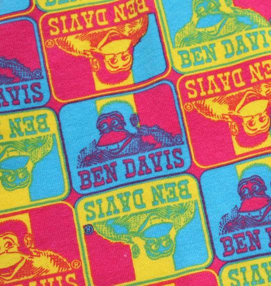 大きいサイズ メンズ BEN DAVIS カラフルゴリラロゴ ボクサーパンツ ピンク 1249-0350-1 3L 4L 5L 6L