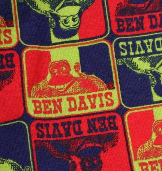 大きいサイズ メンズ BEN DAVIS カラフルゴリラロゴ ボクサーパンツ ネイビー 1249-0350-2 3L 4L 5L 6L