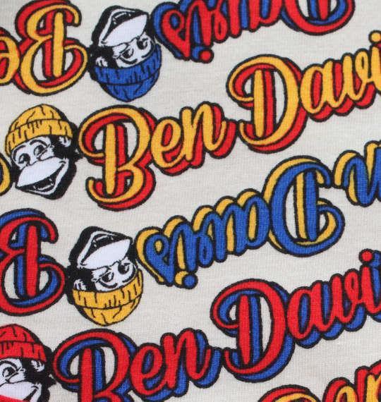 大きいサイズ メンズ BEN DAVIS 筆記体ゴリラロゴ ボクサーパンツ レッド 1249-0351-1 3L 4L 5L 6L