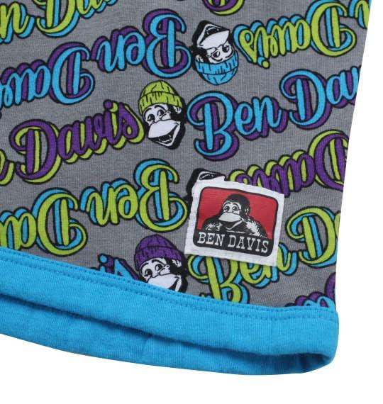大きいサイズ メンズ BEN DAVIS 筆記体ゴリラロゴ ボクサーパンツ シアン 1249-0351-2 3L 4L 5L 6L