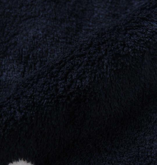 大きいサイズ メンズ 黒柴印和んこ堂 ボア フリース ドテラ ネイビー 1258-0384-1 3L 5L