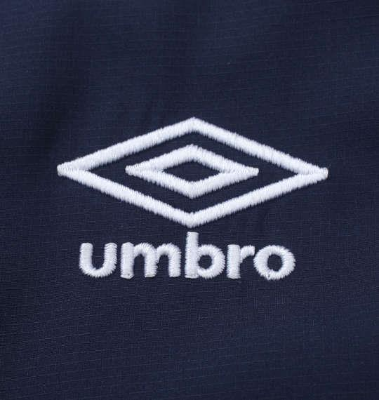 大きいサイズ メンズ UMBRO TRロングパデッド コート ネイビー 1273-0310-1 3L 4L 5L 6L