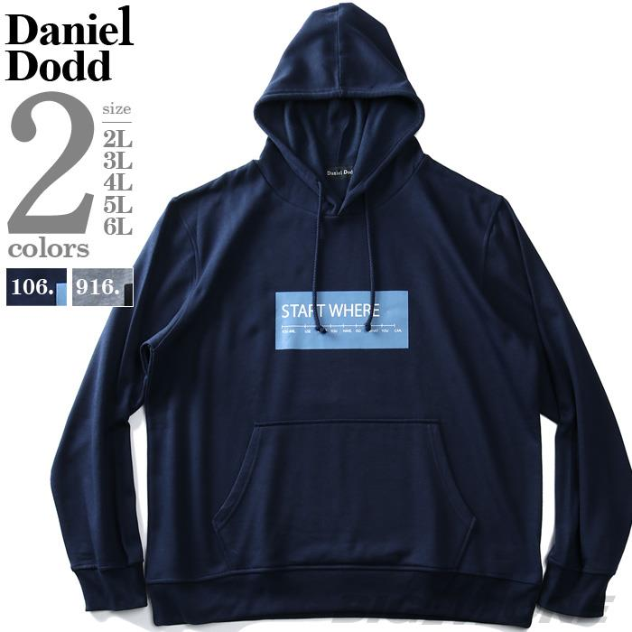 【outlet】大きいサイズ メンズ DANIEL DODD プリント プルオーバー パーカー START WHERE azsw-200428