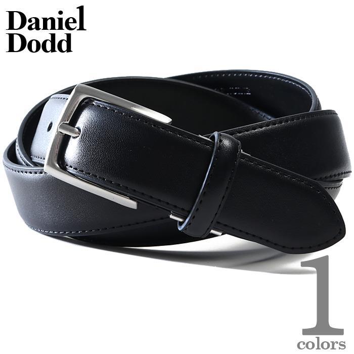 【冬最終】大きいサイズ メンズ DANIEL DODD ビジネス レザー ロング ベルト azbl-078l