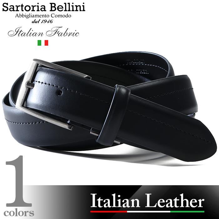 大きいサイズ メンズ SARTORIA BELLINI イタリアン レザー ビジネス ロング ベルト azbl-079l