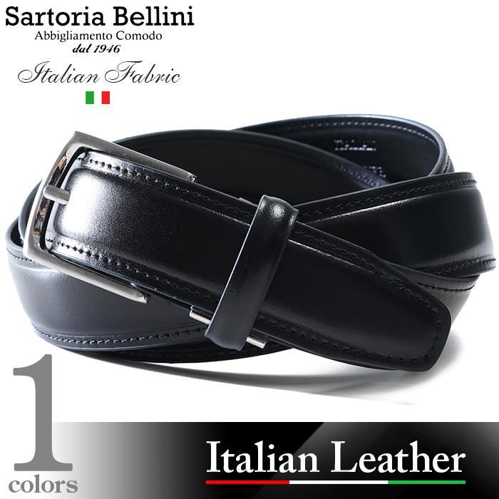 大きいサイズ メンズ SARTORIA BELLINI イタリアン レザー ビジネス ロング ベルト azbl-081l