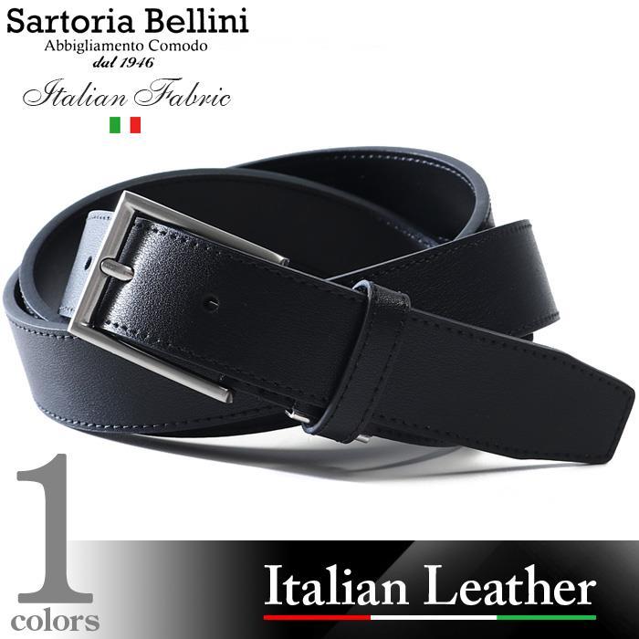 大きいサイズ メンズ SARTORIA BELLINI イタリアン レザー ビジネス ロング ベルト azbl-083l