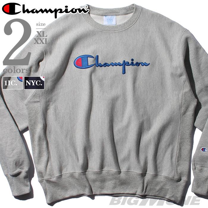 【ビッグバーゲン】大きいサイズ メンズ Champion チャンピオン スウェット トレーナー REVERSE WEAVE USA直輸入 gf70-y08069